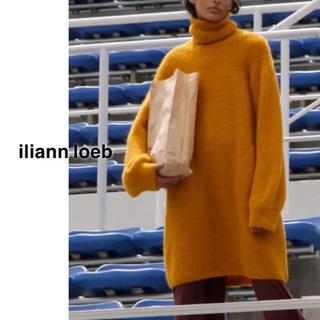 iliann loeb(イリアンローブ)ニットワンピース