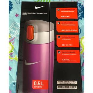 ナイキ(NIKE)のサーモス 新品未使用 ステンレス水筒 ナイキ 子供用水筒 ストローマグ 保冷(水筒)