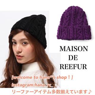 メゾンドリーファー(Maison de Reefur)の【新品】ニットキャップ パープル(ニット帽/ビーニー)