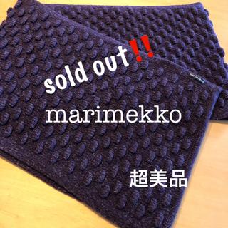 マリメッコ(marimekko)の御礼‼️完売しました☆marimekko マリメッコ マフラー 超美品(マフラー/ショール)