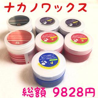ナカノ(NAKANO)のナカノ スタイリング ワックス セット ハード メンズ(ヘアワックス/ヘアクリーム)