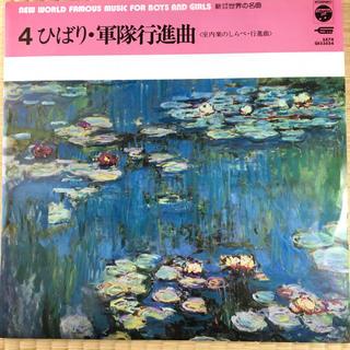 室内楽のしらべ  ひばり、軍隊行進曲LPレコード(レコード針)