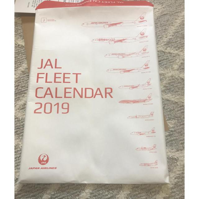 JAL(日本航空)(ジャル(ニホンコウクウ))のJAL 2019 カレンダー インテリア/住まい/日用品の文房具(カレンダー/スケジュール)の商品写真