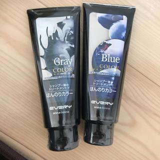ダリア(Dahlia)の未開封 アンナドンナ  カラートリートメント グレー ブルー セット売り(カラーリング剤)