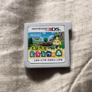 ニンテンドー3DS(ニンテンドー3DS)のとびだせどうぶつの森(家庭用ゲームソフト)