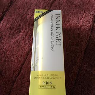イオナ(IONA)のインナーパート  化粧水(化粧水 / ローション)