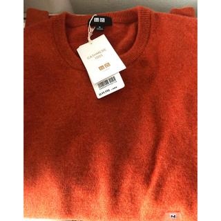 ユニクロ(UNIQLO)のユニクロ  カシミヤクルーネックセーター はなさん専用(ニット/セーター)