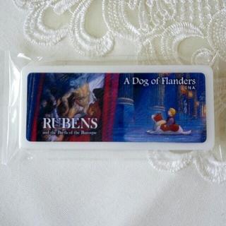 ルーベンス展 ミントタブレット 1個 フランダースの犬 未開封(美術館/博物館)