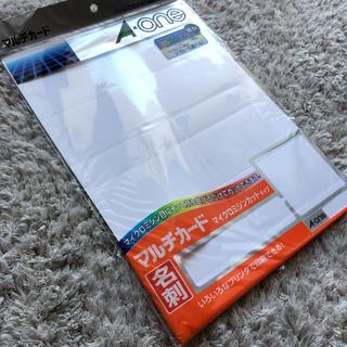 A-one マルチカード2つ折り(スケッチブック/用紙)