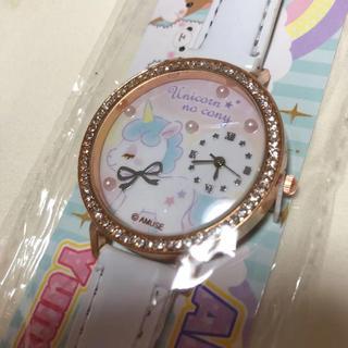 新品未開封♡ アミュキャラ ゆめかわ デコウォッチ ユニコーンのコニー 残り1点(腕時計)