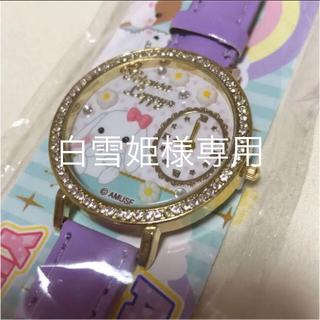 新品未開封♡アミュキャラ ゆめかわ デコウォッチ ぽてうさろっぴー(腕時計)
