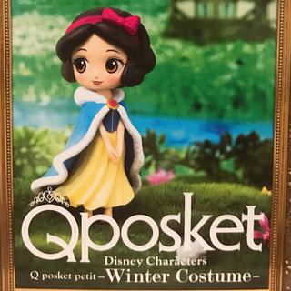 シラユキヒメ(白雪姫)のQposket ディズニー 白雪姫 フィギュア(アニメ/ゲーム)