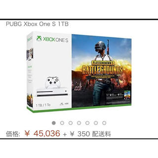 エックスボックス(Xbox)のxbox one pubg版(家庭用ゲーム本体)