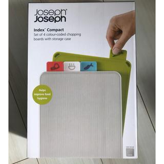 ジョセフジョセフ(Joseph Joseph)の新品!Joseph Joseph Index Conpactまな板 4枚(調理道具/製菓道具)