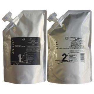 値下 新品 超強力タイプ プロ業務用 縮毛矯正剤 ジェスト JEST MX  (パーマ剤)