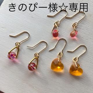 きのぴー様☆専用 年末セット オーロラ ハート ピアス(ピアス)