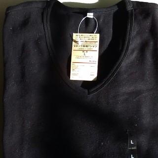 ムジルシリョウヒン(MUJI (無印良品))の無印良品 Vネック長袖Tシャツ 黒L(Tシャツ(長袖/七分))