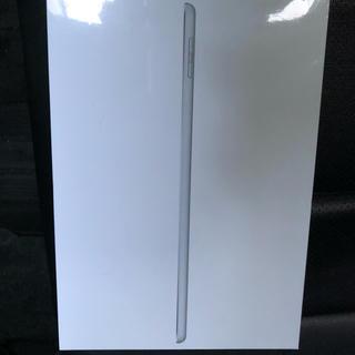 アイパッド(iPad)のiPad 第6世代(2018年版128GB Wifiモデル シルバー 新品未開封(タブレット)