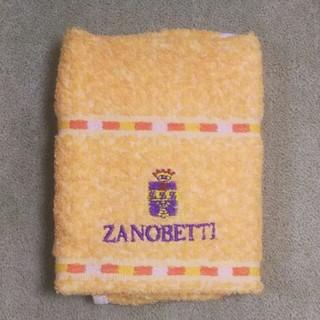 ザノベッティー(ZANOBETTI)のZANOBETTI ウォッシュタオル(タオル/バス用品)