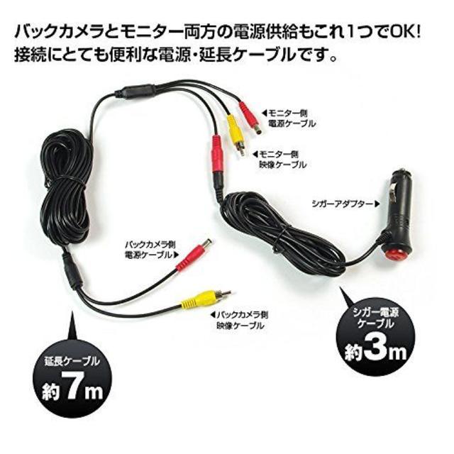 モニター 電源 ケーブル