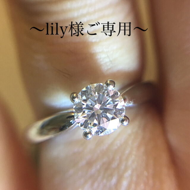 Van Cleef & Arpels(ヴァンクリーフアンドアーペル)の市場最安値❤︎正規品本物VC&A❤︎最上級ダイヤ定価127万円0.53ctリング レディースのアクセサリー(リング(指輪))の商品写真