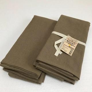 ムジルシリョウヒン(MUJI (無印良品))の新品・未使用 無印良品 座布団カバー 2枚セット ベージュ(クッションカバー)