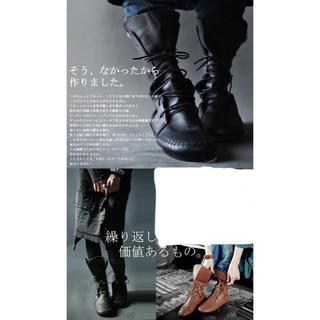アンティカ(antiqua)の完売品 antiqua アンティカ 日本製本革編み上げブーツ(ブーツ)