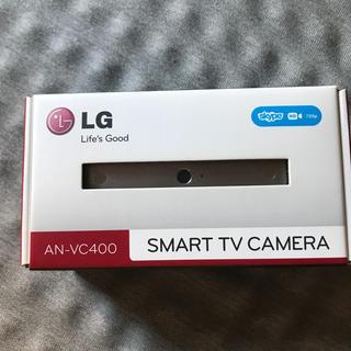 エルジーエレクトロニクス(LG Electronics)のLG smart tv camera(テレビ)
