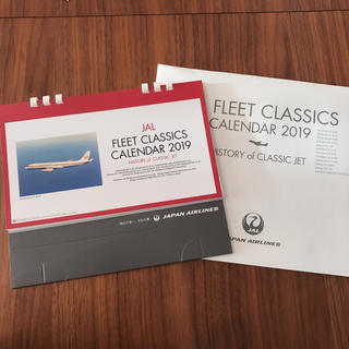 ジャル(ニホンコウクウ)(JAL(日本航空))の【最終値下げ】JAL FLEET CLASSICS 卓上カレンダー 2019(カレンダー/スケジュール)