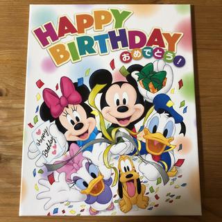 ディズニー(Disney)の誕生カード 手形 誕生日 おいわ(手形/足形)
