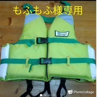 ✽子供用 ライフジャケット L  X'SELL(エクセル)✽(ウエア)