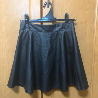 ドスチ(Dosch)のレザースカート(ひざ丈スカート)
