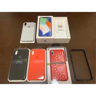 アップル(Apple)のApple  iPhone X 64GB SIMフリー版 あまこな様専用(スマートフォン本体)