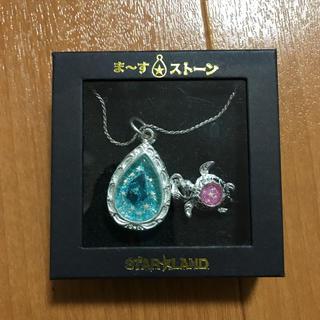 maichi様専用(その他)