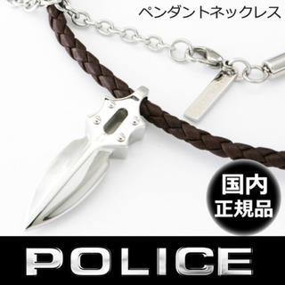 ポリス(POLICE)の【美品】POLICE ポリス IMPACT ネックレス(ネックレス)
