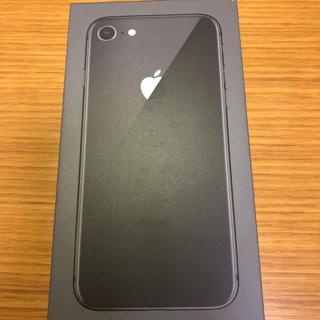 アイフォーン(iPhone)のiPhone8 空箱(その他)