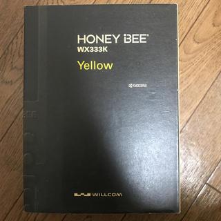 ハニービー(HONEY BEE)のHONEY BEE WX333K(携帯電話本体)