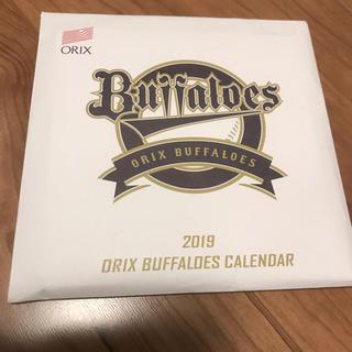 オリックスバファローズ(オリックス・バファローズ)の2019年オリックスバッファローズ卓上カレンダー(その他)