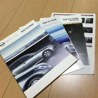 ニッサン(日産)の日産 当時物 スカイライン V35 カタログ(カタログ/マニュアル)