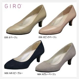 ジロ(GIRO)のASICS GIROベージュパンプス(ハイヒール/パンプス)