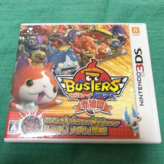 ニンテンドー3DS(ニンテンドー3DS)の妖怪ウォッチバスターズ赤猫団(家庭用ゲームソフト)
