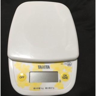 タニタ(TANITA)のミッケ様専用🌸タニタ可愛フラワー🌸クッキングスケールデジタル1〜1000g (その他)