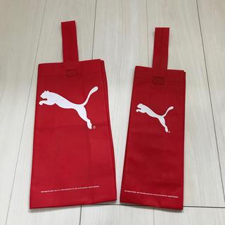 プーマ(PUMA)のプーマ シューズ袋(赤) 2枚セット(ショップ袋)