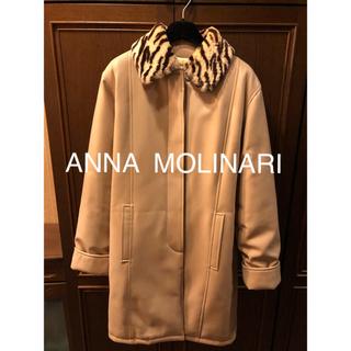 アンナモリナーリ(ANNA MOLINARI)のアンナモリアーニ コート ANNA  MOLINARI(ロングコート)