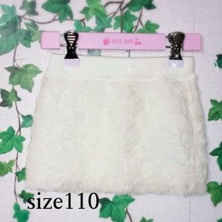 ロニィ(RONI)の新品タグRONI ロニ薔薇レーススカート(その他)