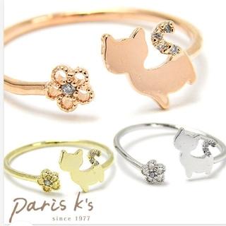 ねこリング 猫リング 猫指輪 ねこ指輪   残り2色です!  (リング(指輪))