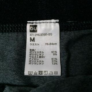 ジーユー(GU)の未使用 GU ボクサーパンツ(ボクサーパンツ)