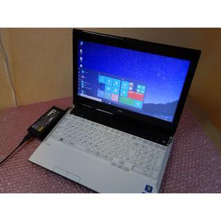 """エヌイーシー(NEC)のNEC 白 i7 15.6"""" SSHD1TB 8GB office ブルーレイ(ノートPC)"""