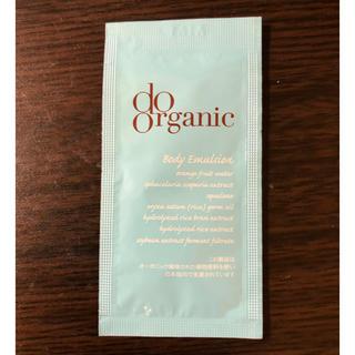 ドゥーオーガニック(Do Organic)のサンプル ドゥーオーガニック ボディ用乳液(サンプル/トライアルキット)