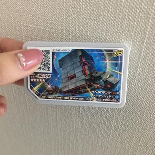 ガオーレ ディスク(その他)
